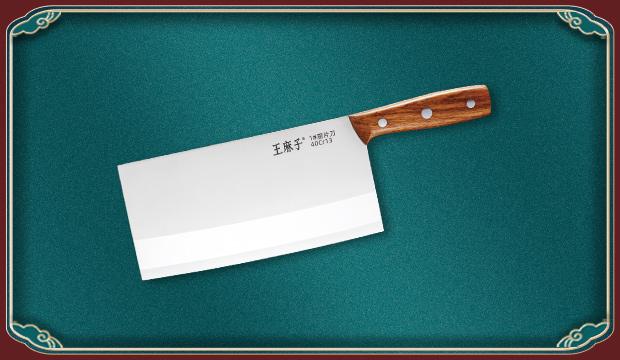 申木系列·壹--1#厨片刀