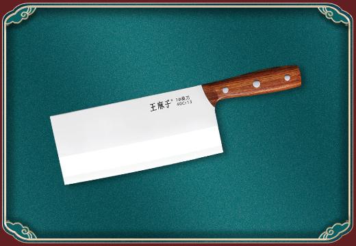 申木系列·壹--1#桑刀