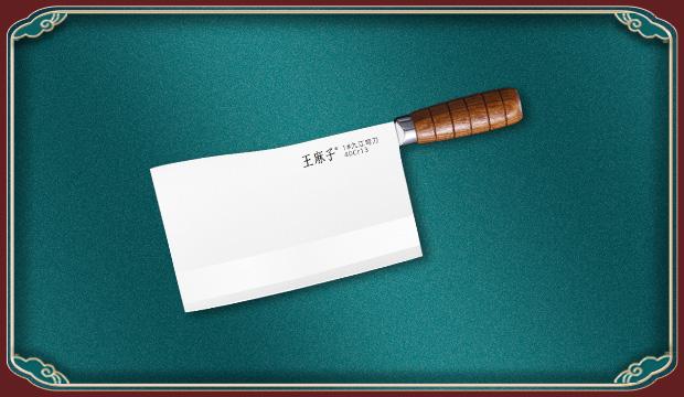 申木系列·叁  1#九江弯刀