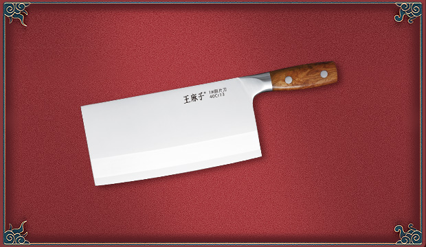 辰木系列·壹--1#厨片刀