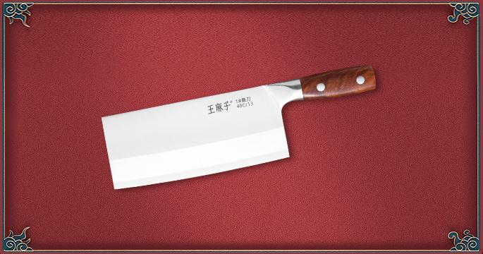 辰木系列·壹--1#桑刀