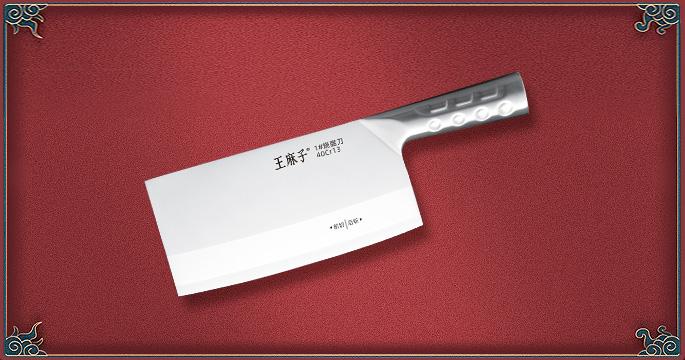 辰金系列·壹--1#烧腊刀