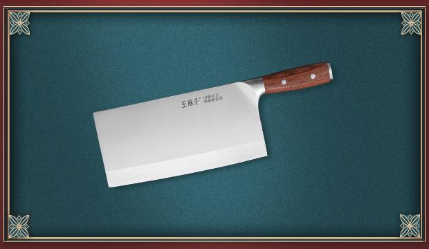 寅木系列·壹--1#厨片刀