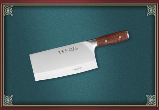 寅木系列·壹--3#斩切刀