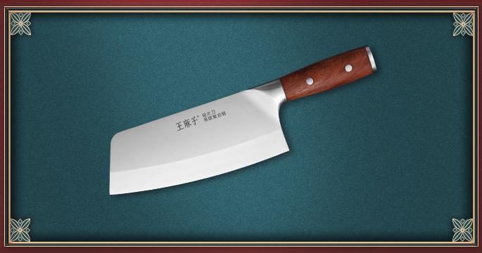 寅木系列·壹--轻片刀