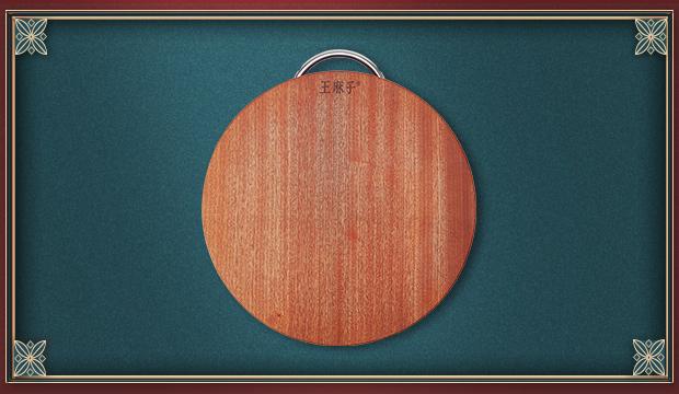 乌檀木圆形菜板